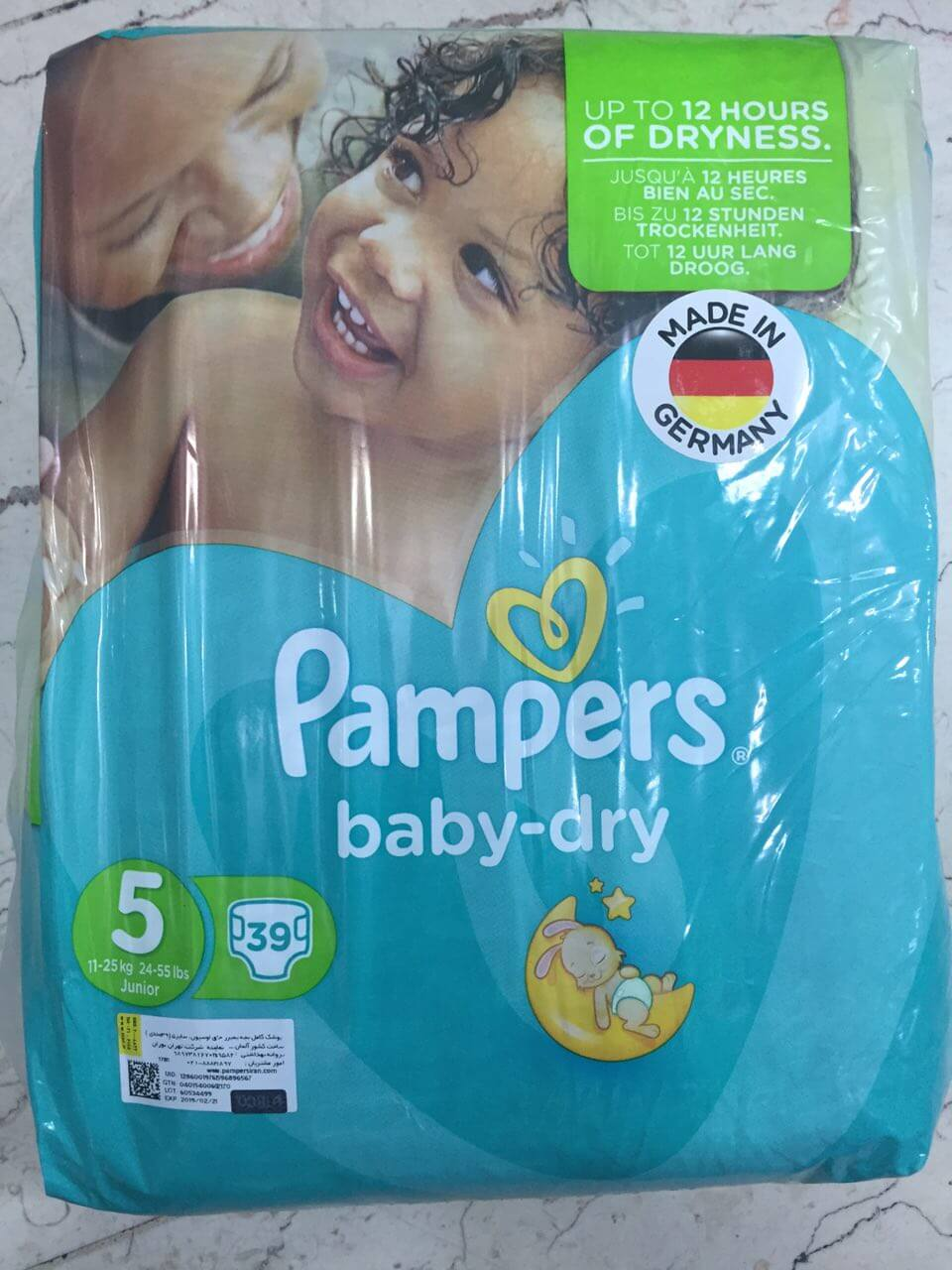 پمپرز/پمپرز آلمان/پمپرز آلمان سایز 5