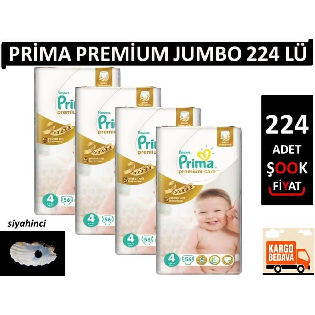 پمپرز/پمپرز لهستان/فروش ویژه پک 4 بسته پوشک پمپرز پریمای لهستان سایز 4
